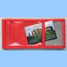 Window Armband with 2 Light Reflective Stripes